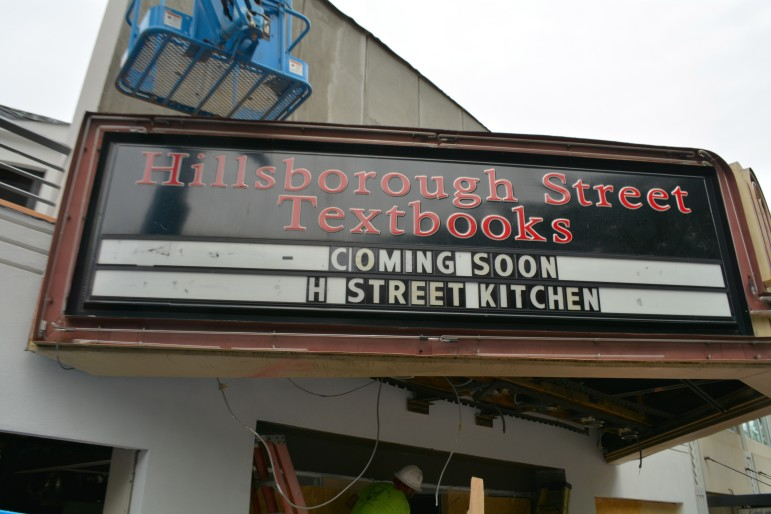 The marquee at H-Street