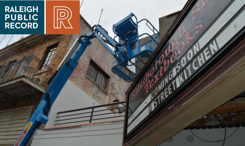 development beat the h street kitchen raleigh public record - H Street Kitchen