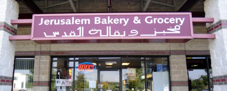 jerusalem-bakery-4